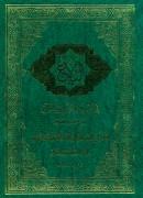 البلاغ فی تفسیر القرآن بالقرآن